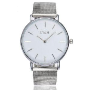 Луксозен дамски часовник CMK - сребро